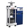 YAW||YES-2000压力试验机、混凝土压力试验机、200T压力试验机