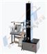 电线电缆拉力试验机,5KN微机控制万能材料试验机