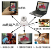 3G手机防盗器,3G防盗,3G手机视频防盗监控