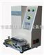 印刷品耐磨试验机
