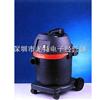 GS-1032吸特乐吸尘器