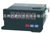 SPA-96BDAH系列安培小时计,安培表