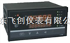 虹润仪表流量(热能)积算控制仪