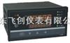 虹润仪表水热(冷)量积算控制仪