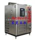 快速升降温试验机,快速升降温试验箱,高低温试验箱,恒温恒湿箱