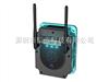 无线通信管理装置