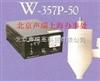 本多兆声波清洗机-流水点状型W-357P-50