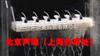 本多兆声波清洗机-流水线状型W-357LS-580