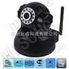 H.264无线WIFI 网络摄像机 摄像头 IPC监控头 送域名