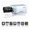C-620 高清CCD摄像机