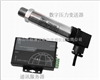 物联网压力传感器/变送器,互联网压力传感器,以太网压力传感器,局域网压力传感器