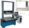 纸箱耐压试验机/堆码试验机/纸箱抗压试验机/包装检测试验机